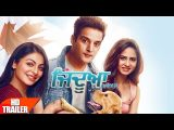 <b>Punjabi Movie &quot;Jindu...</b>