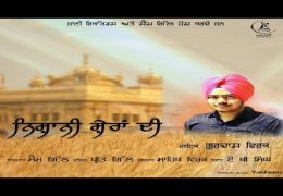 "Gurdas Virk's Punjabi Song ""Nishani Sheran Di""(Video)"