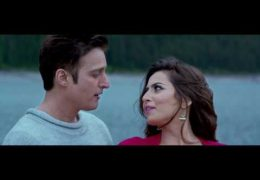 "Jindua Movie Song ""Dholna"" Released"