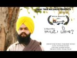 <b>Panj Teer Records Release...</b>