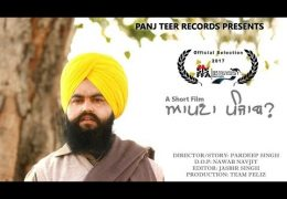 "Panj Teer Records Released New Punjabi Short Movie ""APNA PUNJAB?"""
