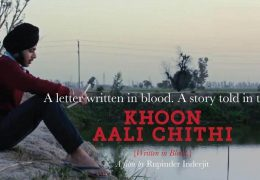 "A new short film ""Khoon Aali Chithi"""