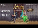 "Amrinder Gill's new movie ""Lahoriye"" trailer released"