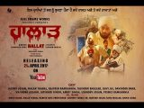 <b>Must Watch Punjabi Short ...</b>