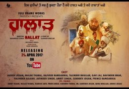 "Must Watch Punjabi Short Movie ""HALLAT 