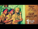 <b>Ammy Virk's new movie &qu...</b>