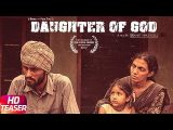 <b>Punjabi Short Movie 'Daug...</b>