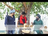 <b>Latest Punjabi Song 'Jugn...</b>