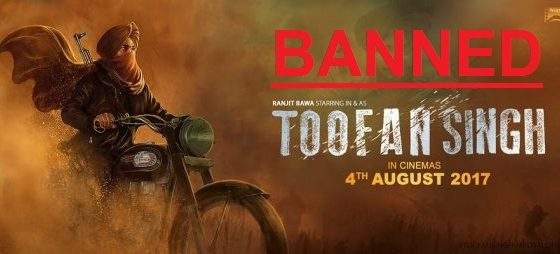 Indian Censor Board Banned Ranjit Bawa's Movie 'Toofan Singh'
