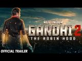 <b>Rupinder Gandhi 2 (The Ro...</b>