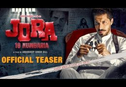 Amardeep Singh Gill's New Punjabi Movie 'JORA 10 Numbaria' Official Teaser Released