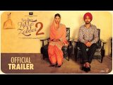 <b>Ammy Virk's New Movie 'Ni...</b>