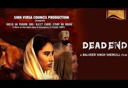 "Punjabi short movie ""Dead End"" released on Youtube"