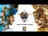 <b>Porus (TV series) On Sony...</b>