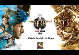 Porus (TV series) On Sony TV
