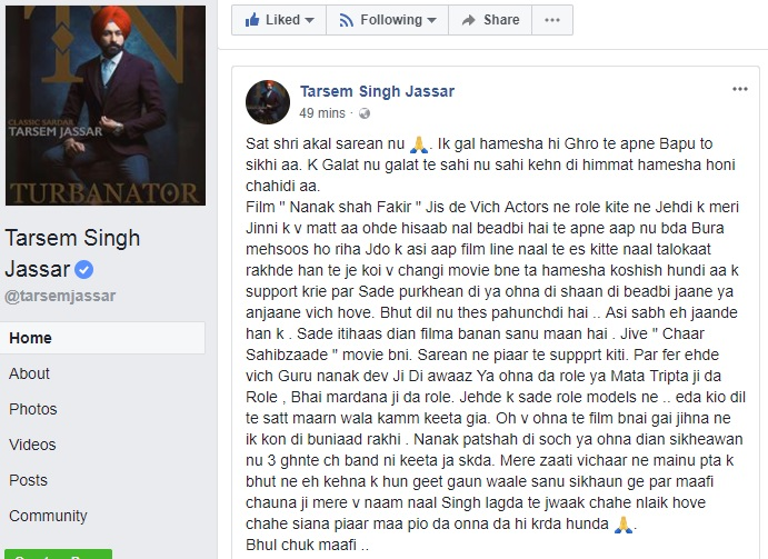 "Punjabi Singer/Actor ""Tarsem Singh Jassar"" Speak Out Against Controversial Movie Nanak Shah Fakir"