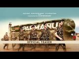 <b>PARMANU: The Story Of Pok...</b>