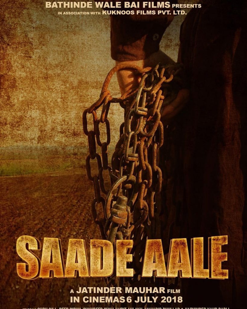 Sadde Aale screened at Cannes Film Festival 2018