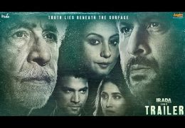 Naseeruddin Shah's Movie Irada