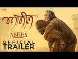 "Rana Ranbir's Punjabi Movie ""Asees"" Official Trailer Released"