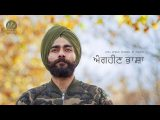 <b>A short movie &quot;Anghe...</b>