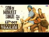 "<b>Punjabi Movie ""Son O...</b>"