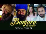 <b>Babbu Maan's Movie 'Banja...</b>