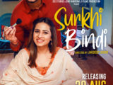 Upcoming Punjabi film Surkhi Bindi releasing on August 30, 2019